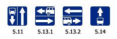 Знаки 5.11 - 5.14 Дорога с полосой для маршрутных транспортных средств