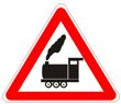 Дорожный знак 1.2 «Железнодорожный переезд без шлагбаума»
