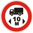 Дорожный знак 3.15 «Ограничение длины»