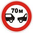 Дорожный знак 3.16 «Ограничение минимальной дистанции»