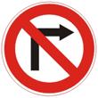 Дорожный знак 3.18.1 «Поворот направо запрещен»