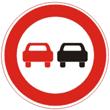 Дорожный знак 3.20 «Обгон запрещен»