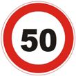 Дорожный знак 3.24 «Ограничение максимальной скорости»