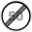 Дорожный знак 3.25 «Конец зоны ограничения максимальной скорости»