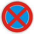 Дорожный знак 3.27 «Остановка запрещена»