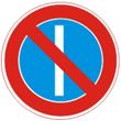 Дорожный знак 3.29 «Стоянка запрещена по нечетным числам месяца»