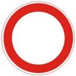 Дорожный знак 3.2 «Движение запрещено»