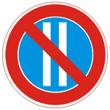 Дорожный знак 3.30 «Стоянка запрещена по четным числам месяца»