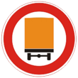 Дорожный знак 3.32 «Движение транспортных средств с опасными грузами запрещено»