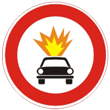Дорожный знак 3.33 «Движение транспортных средств с взрывчатыми и легковоспламеняющимися грузами запрещено»
