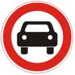 Дорожный знак 3.3 «Движение механических транспортных средств запрещено»