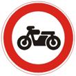 Дорожный знак 3.5 «Движение мотоциклов запрещено»