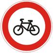 Дорожный знак 3.9 «Движение на велосипедах запрещено»
